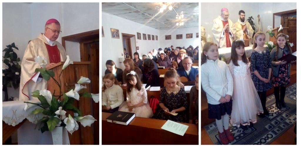 Католики Краснокиевка