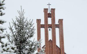 Католический собор в Астане