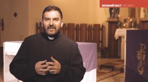 Католический вестник Казахстана №1, февраль 2019 г.
