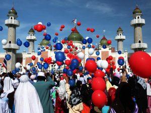 Послание к месяцу Рамадан Папского Совета по Межрелигиозному Диалогу