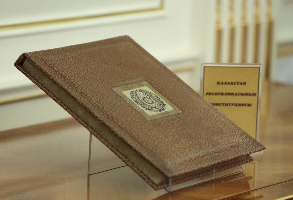 Представители религиозных объединений поздравили народ с Днем Конституции РК