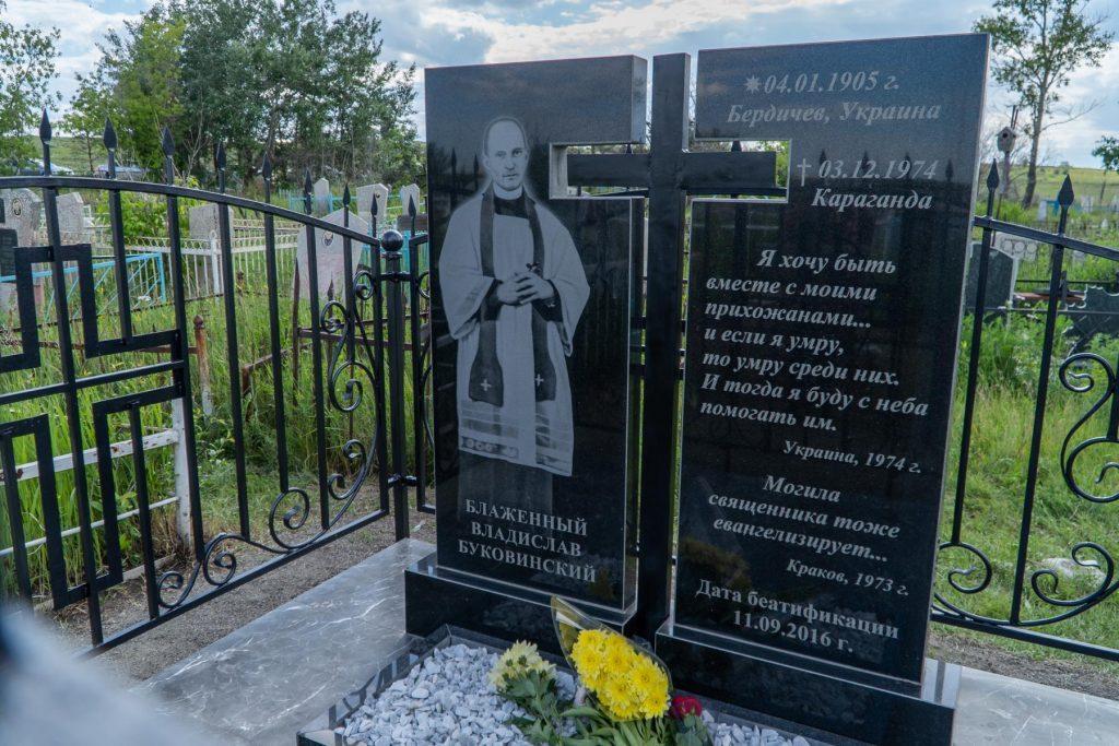 Неокатехуменат пен Владислав Буковинский: байланыс неде?