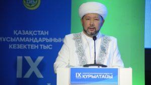 Епископы поздравляют с назначением нового Верховного муфтия Казахстана