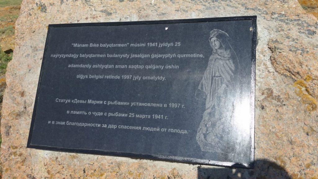 қазақстан және орта азияны мәриям бикеге бағыштауға 25 жыл толуына орай АПОСТОЛдық НУНЦИйдың насихат сөзі