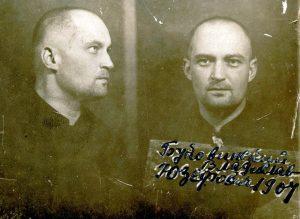 Владислав Буковинский. Архив НКВД