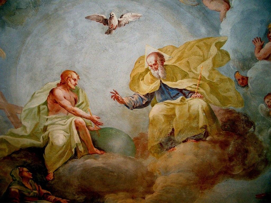 Пресвятая Троица