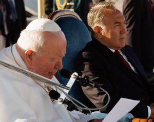 Обращение Иоанна Павла II во время церемонии прощания