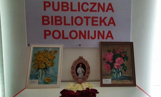 Экспозиция к 20-летию визита Иоанна Павла II в Казахстан